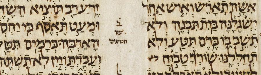 Aleppo-Codex